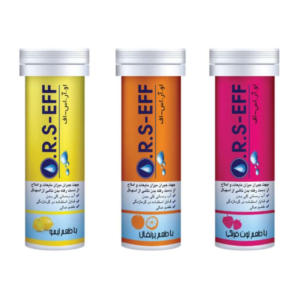 Effervescent tablets ORS | ORS-EFF