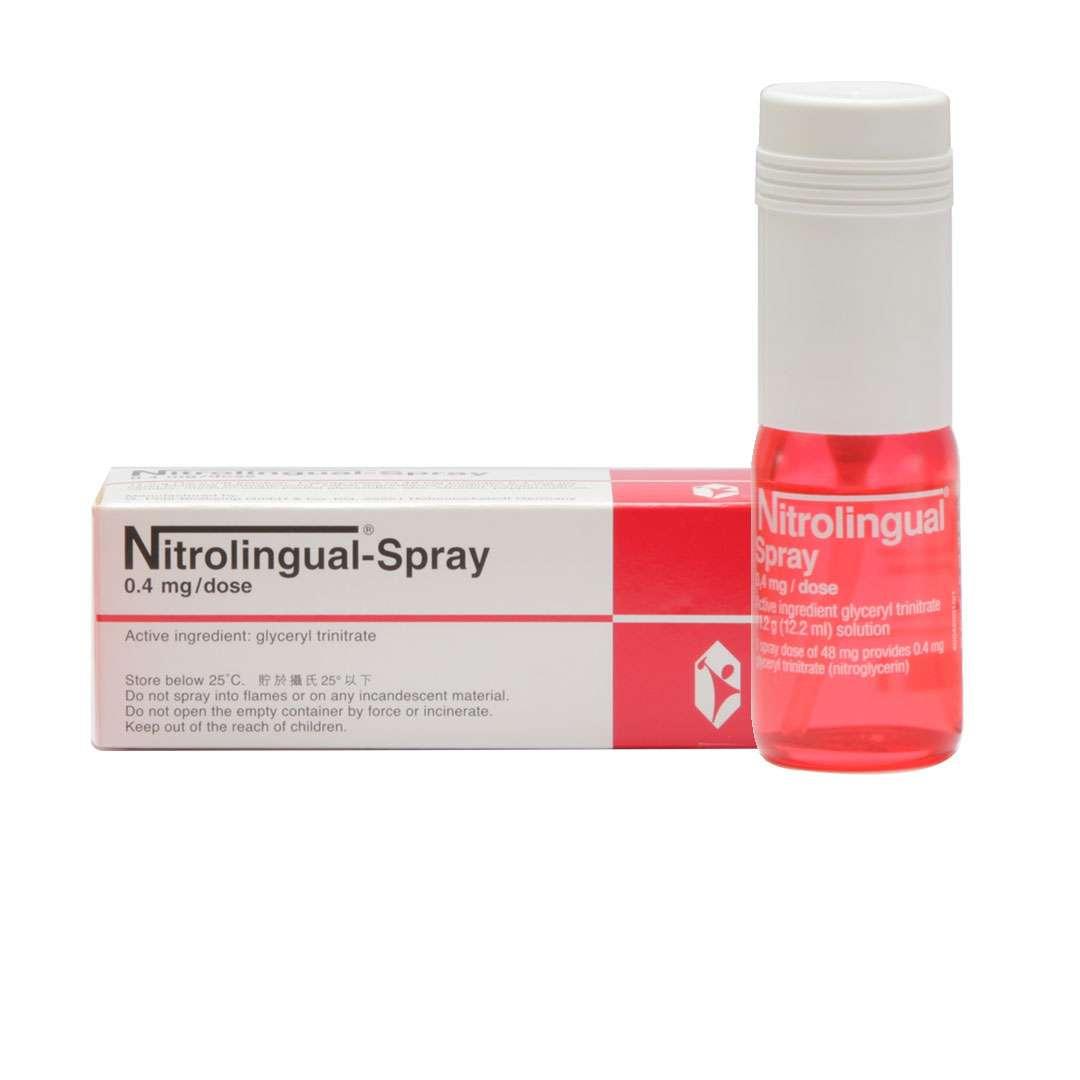 nitrolingual-2