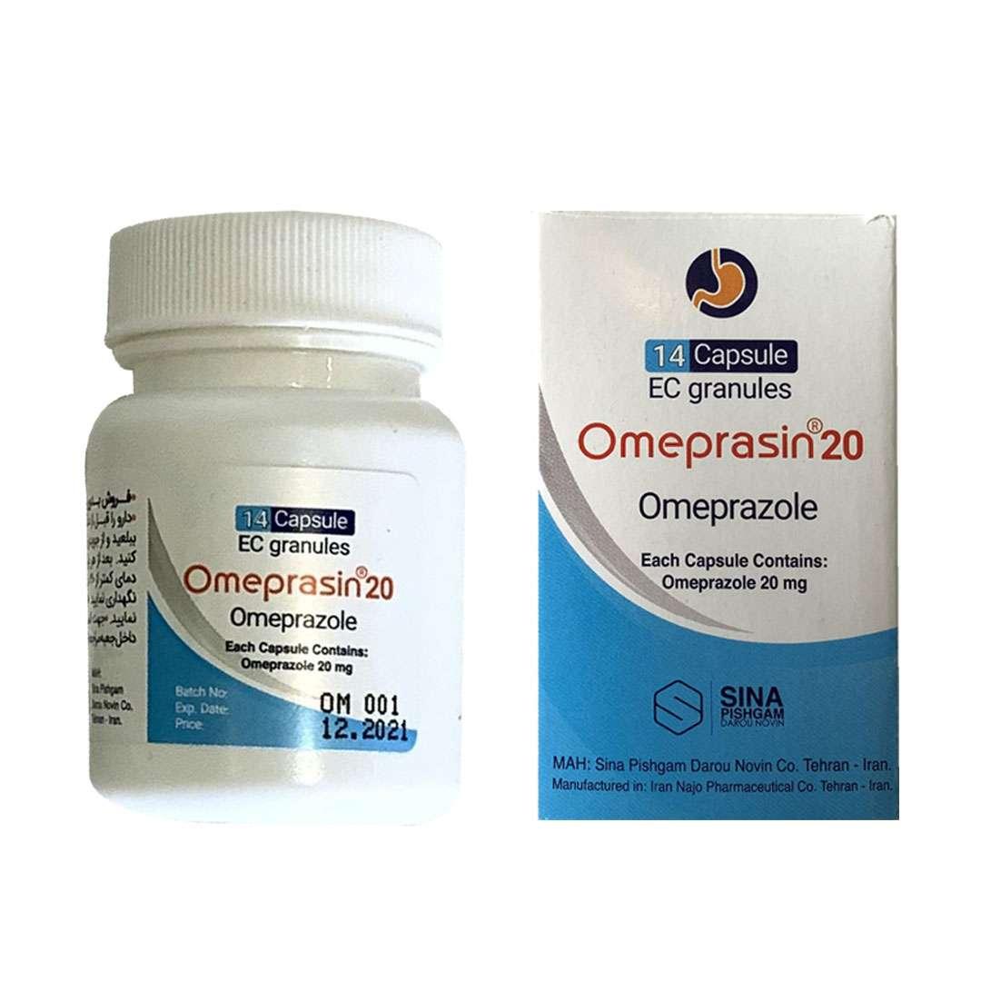 Omperasin20 | اومپراسین
