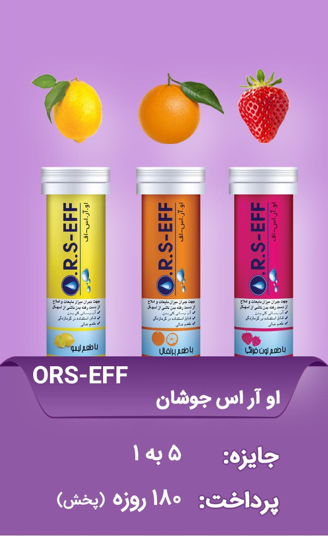 Product Offers (1)